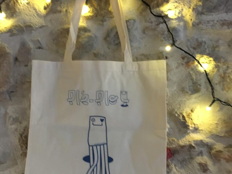 pleplo- produit sac pour tout